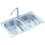 Chậu rửa Binova CBI-8248