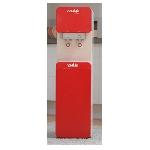 Máy lọc nước New Life P3000-R (red)