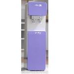 Máy lọc nước New Life P3000-V (violet)